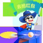 枣庄网站建设